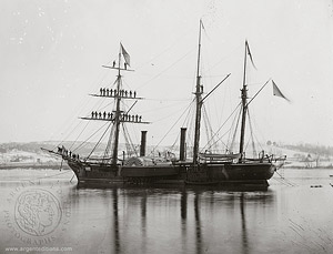 Brazilian Steam Frigate